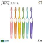 テペ TePe 歯ブラシ スプリーム 歯周病の方におすすめ(3本)