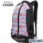 スポルディングCAGER ケイジャーガール バックパック ボール用ボトムポケット付 サイズ 57 35 32cm 32L  40-007SG