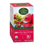 ローズヒップティー ガーデン オブ アンデス オーガニックハーブティー20ティーバッグ Garden of the Andes Rosehip tea