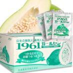 ガールセン1961 60包入り 酵素入浴剤