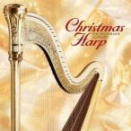 クリスマス ハープ ジ エクセルシズ コンサート