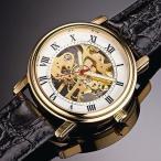 Antique Watches - 手巻き腕時計ロイヤルクラシック ダブルスケルトン ゴールド
