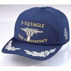 PX限定 航空自衛隊キャップ F-15イーグル ネイビー 航空自衛隊帽子