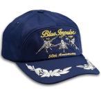 PX限定ブルーインパルスキャップ シルエット ネイビー 航空自衛隊帽子
