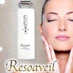 電子イオンローラー レゾアヴェーレR-1 美顔器ローラーリフト ホームエステ美顔機
