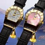 ラッキーベルウオッチ 幸運の鈴 イタリア腕時計
