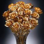 幸せを呼ぶ純金のバラ 黄金薔薇20本セット