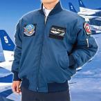 航空自衛隊ブルーインパルス プレミアムブルゾン