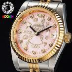 ショッピングムーミン 70周年記念ムーミン腕時計 リトルミイ ダイヤ スワロフスキーウォッチ 日付機能