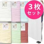ショッピングタオル タオル屋さんが作る やわらかいガーゼの大判バスタオル 3枚セット 綿 85*145cm 日本製