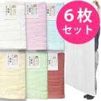 ショッピングタオル タオル屋さんが作る やわらかいガーゼの大判バスタオル 6枚セット 綿 85*145cm 日本製