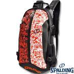 ショッピングユニフォーム ストラップ SPALDINGケイジャー グラフィティ バスケットボールバッグ バスケ収納カバン スポルディング40-007GF