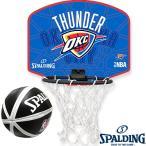 壁掛け室内用ミニバスケットゴール NBAオクラホマシティサンダー ミニビニールボールセット スポルディング77-633Z