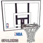 単品バスケットゴール屋外用 SPALDING NBAコンボ スポルディング79484CN