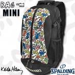 SPALDINGケイジャーミニ キースヘリング リュック ホワイト バスケットボールバッグ バスケ収納カバン スポルディング40-004KHWH