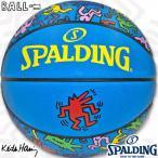 キースヘリング 子供用バスケットボール5号 SPALDING ブルー スポルディング83-363J