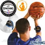 シューティング&ボールハンドリング バスケ上達シュート練習