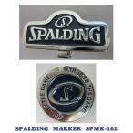 スポルディング GOLFマーカーセット SPMK-102