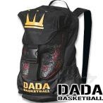DADAバスケ クラウン バックパック バスケットボール バッグ ダダCMS027VBG