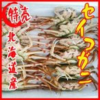 セイコガニ(中)   兵庫産   1kg  1尾(約140前後)