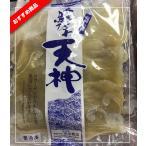 エイヒレ 500g 中国産 おつまみ 珍味 えいひれ 同梱にオススメ