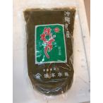 【業務用】生もずく 1袋 1kg 冷やし 海藻