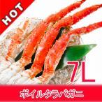 【特大】ボイル タラバガニ  7L   1肩  約1.4kg カニ 蟹 ロシア産【数量限定】