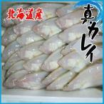 北海道産 真カレイ 約5キロ (約25尾入) かれい 鰈