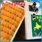 i-ichiba_p0093