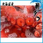 章魚 - お歳暮) 4-5人前 ビックリ極太 酢ダコ 1kg 北海道産 酢蛸 スダコ すだこ 酢だこ たこ タコ