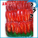 【復興支援商品】高級タラコ 特小 2kg  たらこ