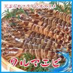 i-ichiba_wakeariebi250-tukiji