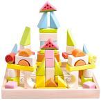 木製 積み木 ブロック 人気 おもちゃ 知育玩具 カラフル 図形 つみきセット 幾何学認知 赤ちゃんおもちゃ 木のおもちゃ ベビー 幼児 赤ちゃん 男