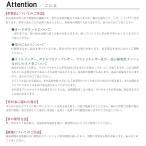 (ミラグロ) Milagro ヤンピ革(羊革) 窓付きスマートキーケース oh-bp051 メンズ  ...