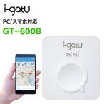 i-gotU GT-600 GPSロガー MobileAction gps logger 小型GPSデータロガー  USB GPSトラベル&スポーツロガー