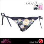 NEO HIMICO  ネオヒミコ ベルサイユでロマンチックな仕上がり〜0013コレクション〜 ひもショーツ(M〜Lサイズ) 02-0513
