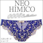 NEO HIMICO ネオヒミコゴールドの刺繍がオリエンタルな印象・ボーラー〜0008コレクション〜スタンダードショーツ 09-0108a