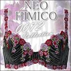 送料無料  NEO HIMICO ネオヒミコ  アニマルゼブラ柄と咲き誇る花が印象的・ゼブラ  〜0072コレクション〜3/4カップブラジャー(D・E・Fカップ) 11-0072