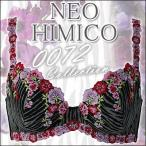 送料無料  NEO HIMICO ネオヒミコ  アニマルゼブラ柄と咲き誇る花が印象的・ゼブラ  〜0072コレクション〜3/4カップブラジャー(G・H・Iカップ) 11-0072