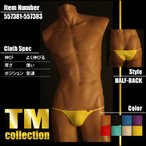 TM collection SP2WAYマイクロトリムハーフバック(ハーフバック) 557381-557383