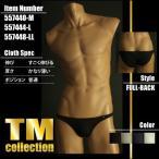 TM collection  バンブー定番 Bamboo/竹(フルバック)557440-444-448
