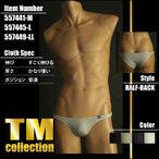 TM collection  バンブー定番 Bamboo/竹(ハーフバック) 557441-445-449