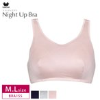 i-may_bra155-ml