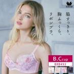 「25%OFF  ワコール  『 脇すっきり、胸ふっくら、リボンブラ。』 3/4カップブラジャー (B・Cカップ) BRB493」の画像