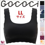 ショッピングワコール ワコール CRA530 GOCOCi(ゴコチ) ハーフトップ (LLサイズ)  送料無料