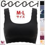 ワコール CRA530 GOCOCi(ゴコチ) ハーフトップ (M・Lサイズ)  送料無料