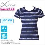 CWX CW-X  レディース スポーツアウター ワコール Wacoal プランティカコラボ トップ 半袖 Tシャツ DLY560 母の日