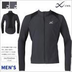 ショッピングアウター ワコール DWO097 CW-X メンズ スポーツアウター トップ ジップジャケット 〔X-RUN〕 送料無料