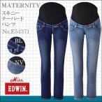 犬印本舗  (産前用)パンツ・EDWINコラボレーション>〜Miss EDWIN〜フロントリブ・スキニーテーパードパンツ E54371