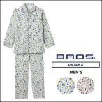 ワコール EM6805 メンズ BROS (パジャマ) メンズ ポット柄 綿100% (M・L・LLサイズ) 送料無料
